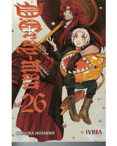 D GRAY MAN VOL 26