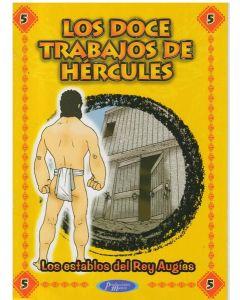 DOCE TRABAJOS DE HERCULES. LOS ESTABLOS DEL REY AUGIAS